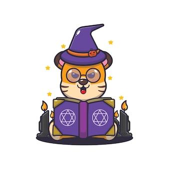 Lindo tigre bruja leyendo libro de hechizos linda ilustración de dibujos animados de halloween