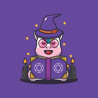 Lindo unicornio bruja leyendo libro de hechizos linda ilustración de dibujos animados de halloween
