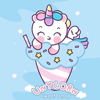 Lindo unicornio de dibujos animados logo de heladería kawaii animal