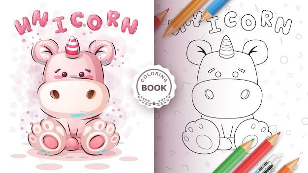 Lindo unicornio de peluche - página para colorear