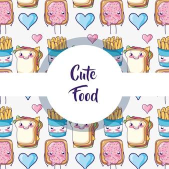 Lindos dibujos animados kawaii de fondo de patrón de comida