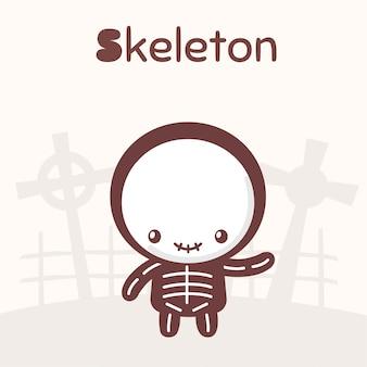 Lindos personajes chibi kawaii conjunto de halloween. muchacho alegre en traje de esqueleto en el cementerio. estilo de dibujos animados plana