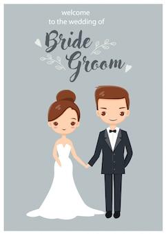 Lindos personajes de pareja de boda para invitaciones de boda tarjeta