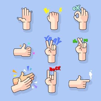 Línea moderna sistema cómico de la colección del gesto de la mano de la historieta del arte.