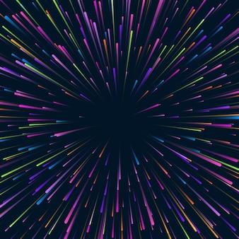 Líneas radiales. efecto de explosión. estrella abstracta. ilustración