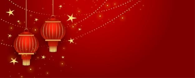 Linterna china decorativa con banner de fondo de estrellas