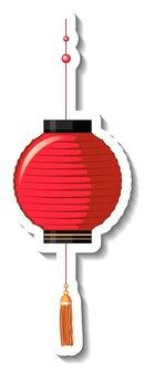 Linterna de papel rojo chino aislado