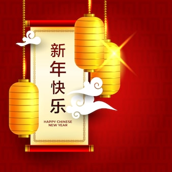 Linternas chinas brillantes con guirnaldas y feliz año nuevo en chino