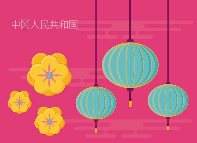 Linternas chinas y hermosas flores