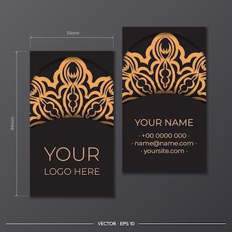 Listo para imprimir el diseño de tarjetas de visita con patrones griegos. tarjeta de visita en negro con adornos vintage.
