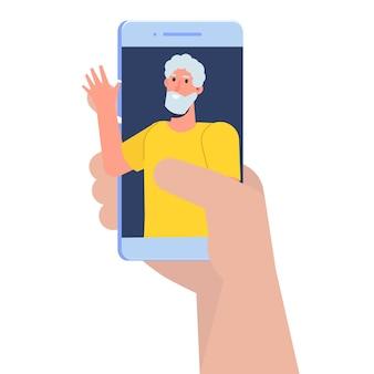 Llamada en línea con los padres durante el brote de la enfermedad covid-19. concepto de cuarentena