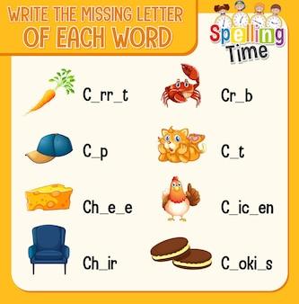 Llene la letra que falta en la hoja de trabajo de cada palabra para niños