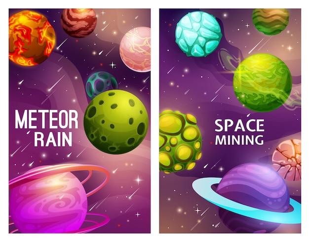 Lluvia de meteoritos y minería espacial, carteles de vectores de planetas de galaxias con planetas alienígenas de dibujos animados en el universo, cometas que caen y estrellas brillantes. fantástica interfaz de interfaz de usuario de juego cósmico, aventura de exploración espacial