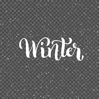 Logo y emblema de invierno