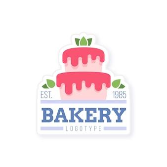 Logo de pastel de panadería dulce