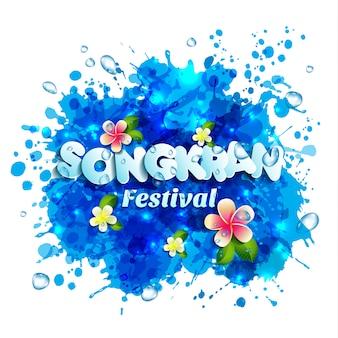 Logo songkran festival de tailandia con salpicaduras de agua.