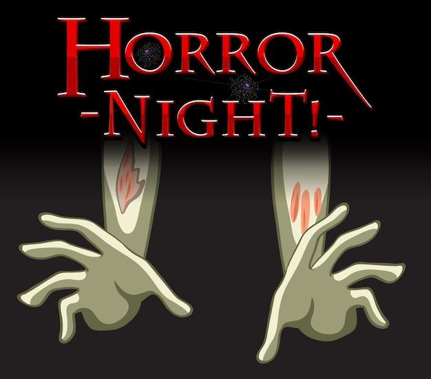 Logo de texto horror night con manos de cadáver