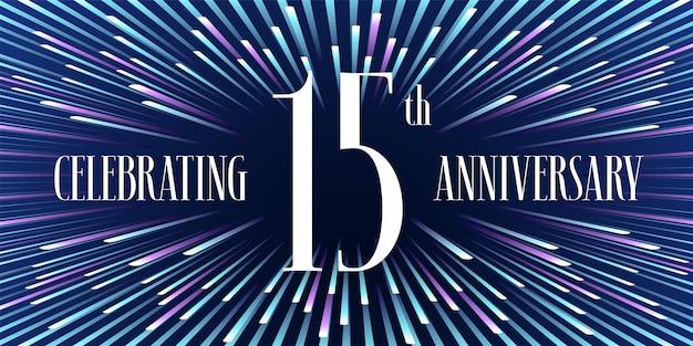 Logo de vector de aniversario de 15 años