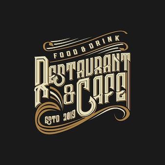 Logo vintage para comida y bebida de restaurante.