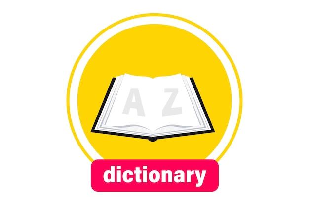 Logotipo de audiolibros escuchar literatura libros electrónicos en formato de audio libros en línea aplicación móvil