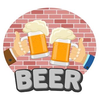 Logotipo de la barra de cerveza, dos manos con vasos sobre fondo de pared de ladrillo.