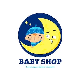 Logotipo de bebé detallado con luna y estrellas.