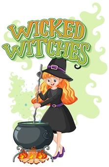 Logotipo de brujas malvadas sobre fondo blanco