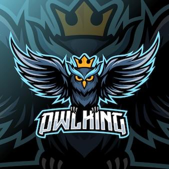 Logotipo de búho rey mascota esport