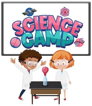 Logotipo del campamento de ciencia y conjunto de niños con objetos educativos aislados