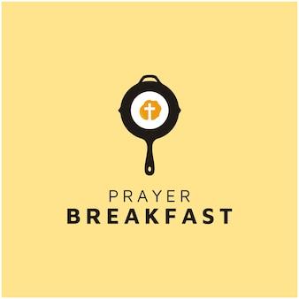 Logotipo de christian cross con huevo y sartén para la oración del desayuno