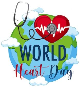 Logotipo del día mundial del corazón