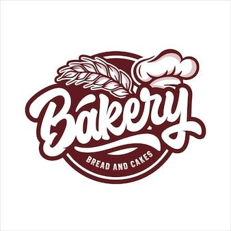 Logotipo de diseño de pasteles y pan de panadería