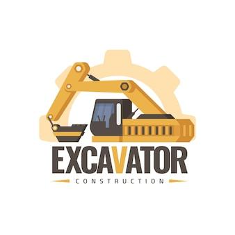 Logotipo de excavadora para construcción