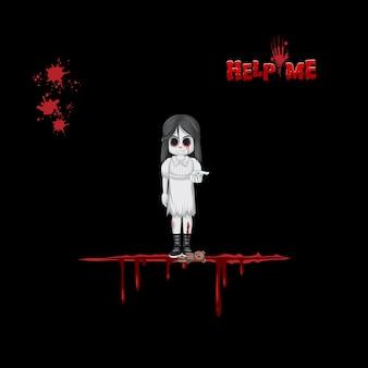 Logotipo de fuente halloween help me con chica fantasma espeluznante