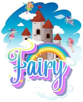 Logotipo de hadas con pequeñas hadas sobre fondo de cielo arco iris