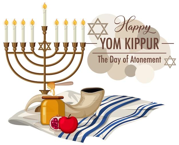 Logotipo de happy yom kipur con shofar