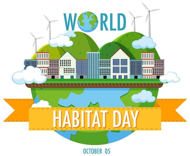 Logotipo del icono del día mundial del hábitat con pueblos o ciudades en el mundo