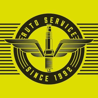 Logotipo de la industria automotriz