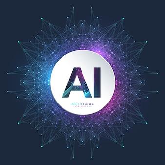 Logotipo de inteligencia artificial