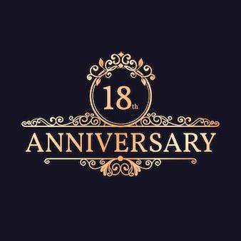 Logotipo de lujo del 18 aniversario