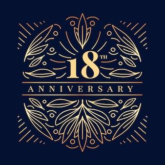 Logotipo de lujo del decimoctavo aniversario