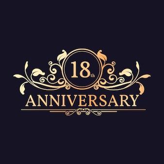 Logotipo de lujo dorado del décimo octavo aniversario