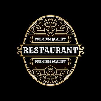 Logotipo de lujo retro real vintage con marco ornamental para cafetería restaurante cafetería del hotel