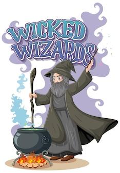 Logotipo de magos malvados en blanco