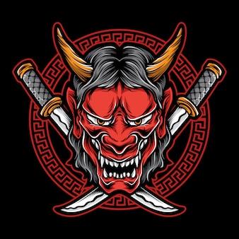 Logotipo de máscara de demonio japonés
