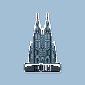 Logotipo monocromo de la catedral de la ciudad de colonia.