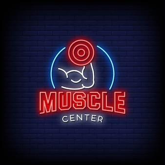 Logotipo de muscle center texto de estilo de letreros de neón
