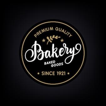 Logotipo de panadería caligráfica hecha a mano vintage