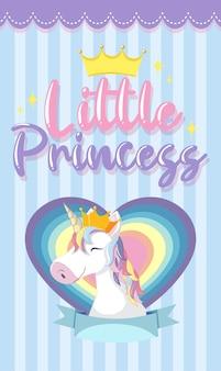 Logotipo de la pequeña princesa con linda cabeza de unicornio sobre fondo de rayas azules