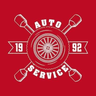 Logotipo del servicio de reparación de automóviles
